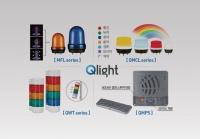 큐라이트, 다기능 LED 표시등 출시로 제품 라인업 강화