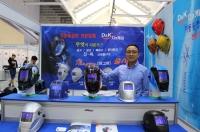 디엔케이, 세계 각국에서 인증 받은 자동용접면 선보이다