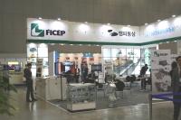 엠피통상, 세계적인 기업의 철골 제작 및 단조 기계 제품을 국내에 제공하다