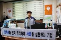 거창PLT(주), 동종업계 최초 소비자중심경영(CCM) 인증 획득