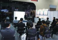 한국정보보호시스템(주), 드론 해킹 방지를 위한 교육 실시