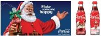 당신은 산타클로스를 믿습니까?
