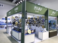 [Yeogie인터뷰] 하이스 원형톱날 제작 및 연마 전문기업 '연도통상'