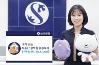 종합 부동산 플랫폼 '신한 쏠 랜드' 출시