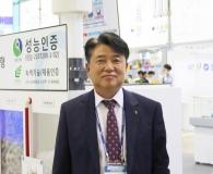 [Yeogie인터뷰] (주)유성엔지니어링, 스크류 펌프 중소기업청 성능인증 획득