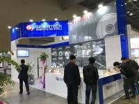 [SIMTOS 2018] Diamond & CBN 전문 기업 (주)제넨텍