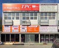 (주)티엠이엑스, 청주 OK산업용재백화점 확장이전, 자동화부품 공압기기 매장 확장오픈