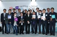 국토교통부, 모빌리티 업계 간담회 개최