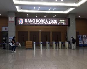 나노융합기술 국제 비즈니스 플랫폼 나노코리아 개최