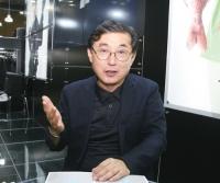 (주)잔카, 낚시 전문 패션 브랜드 '주목'