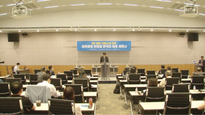 FKI-KIEP, 코로나19 이후 세계경제 전망과 한국의 대응 세미나 개최