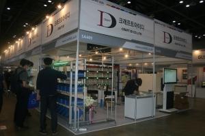 Korea PACK 2020·국제물류산업대전 하이라이트/크래프트아이디