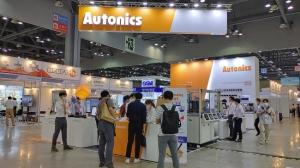 Korea PACK 2020·국제물류산업대전 하이라이트/(1)오토닉스