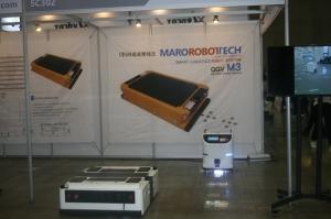 Korea PACK 2020·국제물류산업대전 하이라이트/(8)마로로봇테크