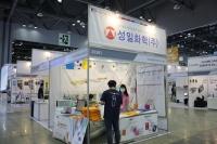 [KOREA PACK 2020] 성일화학(주), 안전봉투 전시