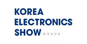 제51회 한국전자전(Korea Electronics Show 2020)