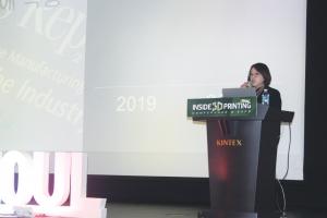 더블에이엠 황혜영 대표 '2020 Inside3D Printing Expo & Conference'에서 기조연설