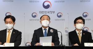 정부, 탄소중립사회로의 전환을 위한 '2050 탄소중립 추진전략' 발표