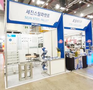 [DAMEX 2020] 세진스틸파렛트, 파렛트 시장을 활성화할 제품 생산에 박차
