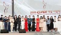 코로나19 속에서 성공적으로 종료된 2020시즌 KLPGA 정규투어 결산