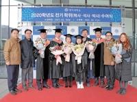 박정훈 이동훈 강만구 재난안전학 박사학위 취득