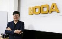 [인터뷰] (주)오디에이테크놀로지, 전력전자 계측기 국산화 실현