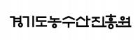 경기도농수산진흥원, 한지 활용 친환경 농산물 포장재 개발