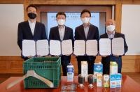 SK종합화학, '멸균팩 국내 첫 재활용'에 나선다