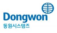 동원시스템즈, 한국콜마와 '친환경 화장품 포장재 개발' 업무 협약 체결