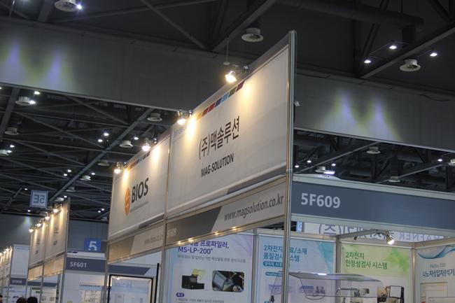 [KOREA PACK 2021] 메인스트림 올라온 2차전지 산업... 국내 기업 2차전지 위한 적층박막 분석 기술 구현