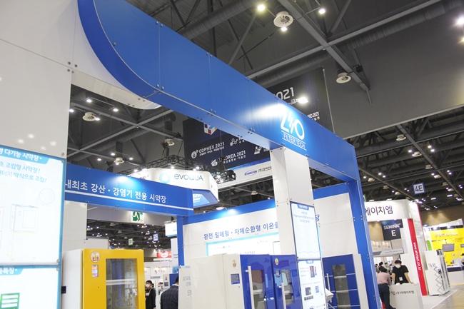 [KOREA PACK 2020] 민감한 재료 다루는 연구실... 재료 보관 위한 시약장에도 기술이 필요하다