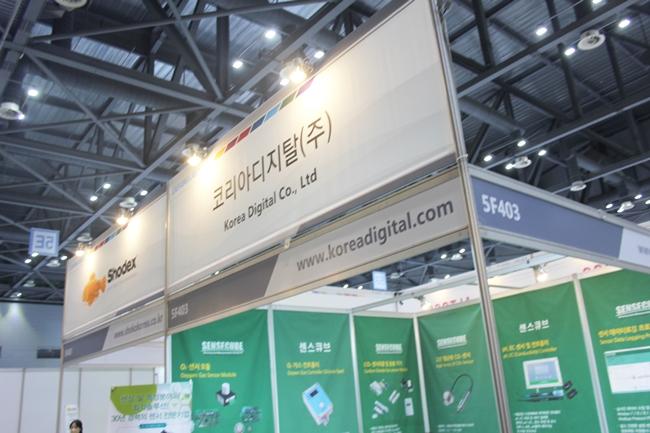 [KOREA PACK 2021] 코리아디지탈(주), 산소 가스 컨트롤러로 작업 환경 개선 탁월!