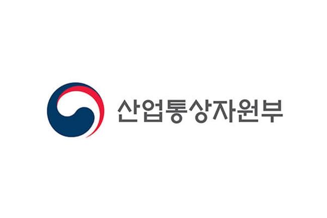 산업부, 화이트바이오 연대협력 협의체 실무회의 개최