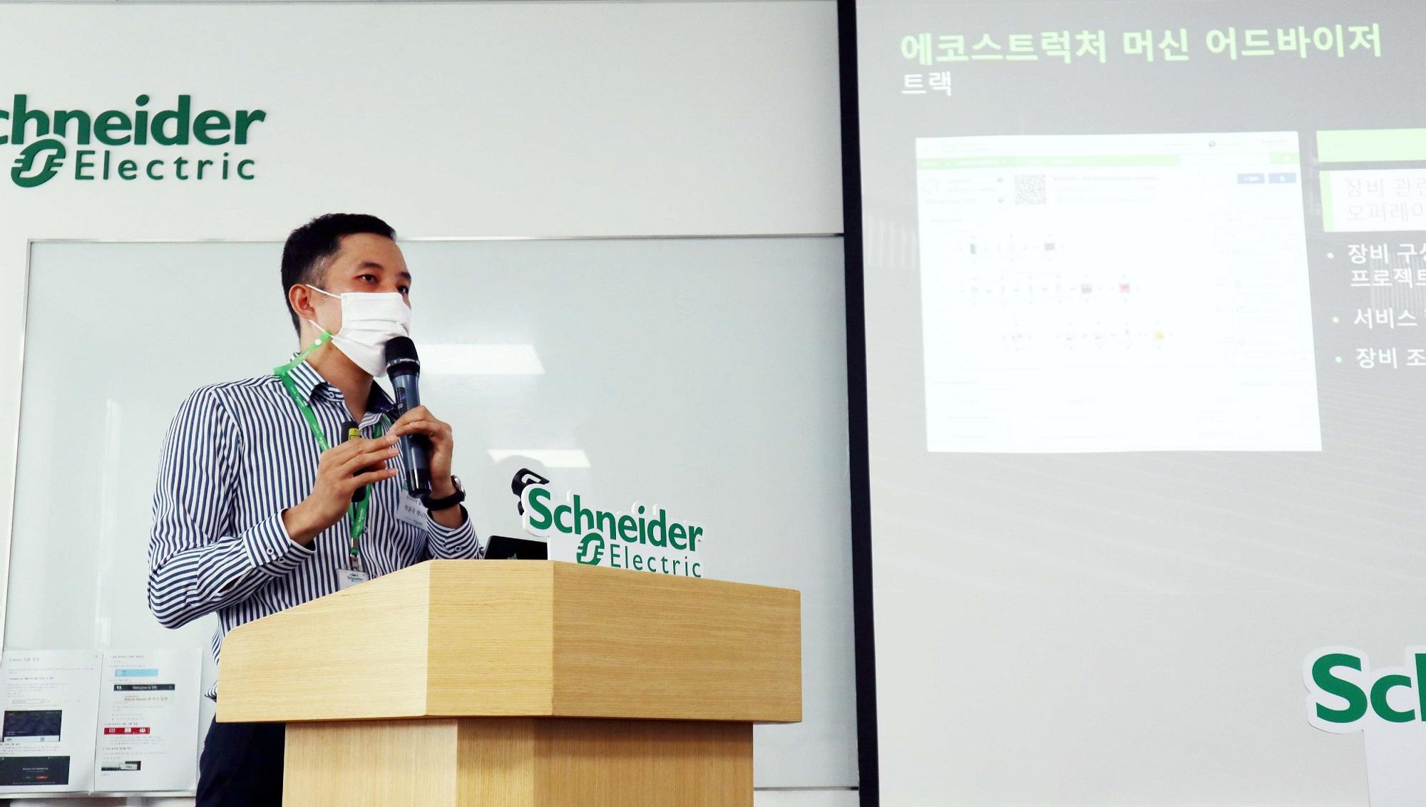 스마트 팩토리 구현을 위한 원격 장비관리 기술에 집중하는 슈나이더의 행보!