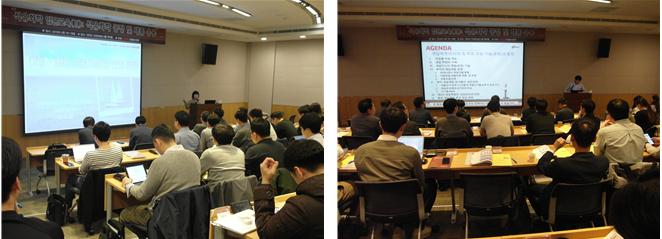 화학경제연구원, 석유화학 공정 및 제품 응용 교육 교육 개최