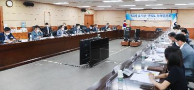 제2차 산업부-중기부 정책협의회 개최