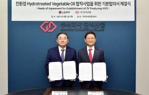 LG화학, 단석산업과 국내 첫 차세대 바이오 오일(HVO) 공장 설립