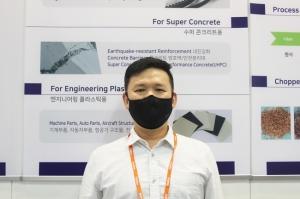 [인터뷰] (주)미성폴리머, 촙 화이버(Chop Fiber) 토털 솔루션 제안