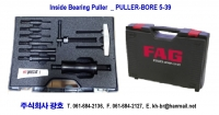 풀러 _ 내경풀러 _ Internal Bearing Puller _ FAG _ PULLER-BORE 5-39-SET