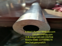 s45c pipe
