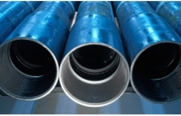LINE PIPE COUPLING