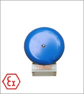 EXPLOSION PROOF TYPE ALARM BELL